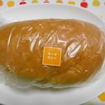 コッペスタイル - キーマカレー ¥280-