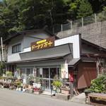 奥原菓子店 - 店舗全景