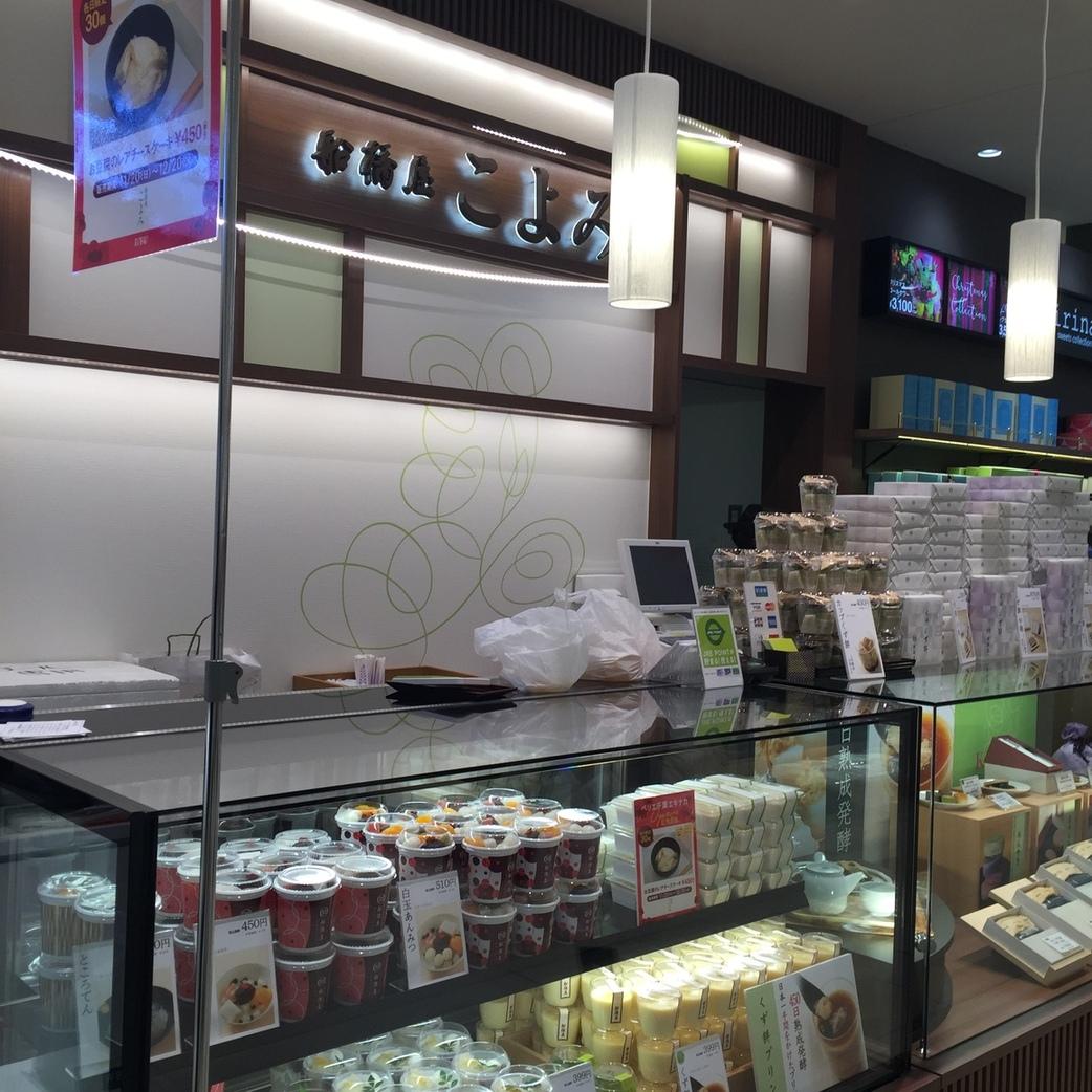 船橋屋こよみ ペリエ千葉エキナカ店