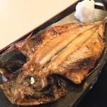 横濱屋本舗食堂 - 900円『本日の焼き魚定食(鯵)』2016年11月吉日