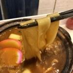 59326668 - 「玉子入カレーきし麺」1,080円