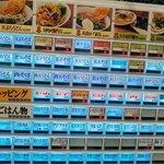 59326805 - 券売機。立飲みに魚も多種あります。