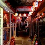 沖縄大衆酒場 島人 - マーケット内はすべて島人
