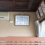 衣掛茶屋 - プラス200円でセット(かやくご飯)に