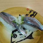 お魚天国 すし若  - 料理写真: