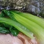 楽家 - チンゲン菜