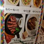みんなの沖縄酒場 うぃーりきさん -