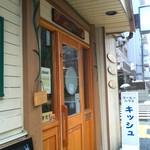 59332953 - 江坂駅からほど近く。