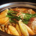 辛麺屋 桝元 - 赤辛鍋(完熟トマトのヘルシー鍋)