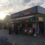 スターバックス・コーヒー 尾張一宮パーキングエリア上り線店 -