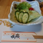 鉄板串焼き 咲蔵 -