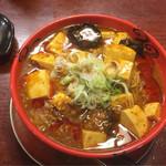 武者気 - 2016/11/26 麻婆麺(特盛)