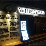 日比谷BAR WHISKY-SⅢ -