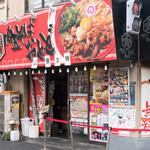 肉玉そば おとど - 2016.11 亀有店 店舗外観