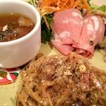 Grill&Dining VALET. - レディースセットはワンプレートで提供されます