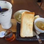 カフェまめちゃ - アイスコーヒー モーニング付
