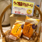 Cafe 実のり - テイクアウト お菓子