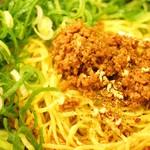 尾道ラーメン 麺屋壱世 - 汁なし担々麺  ズーム