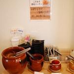 尾道ラーメン 麺屋壱世 - 無料のトッピングコーナー