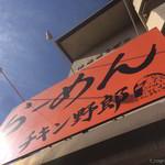 59343174 - 【2016.11.26】