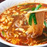 辛麺屋 桝元 - 辛麺