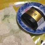 59347023 - ひと粒から包装されています