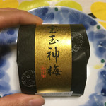 59347028 - 宝玉神梅(500円+税)