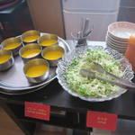 サムザーナ - マンゴープリンとサラダ