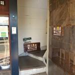 腰越食堂 - 1階階段付近