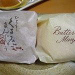 石田屋 - くるみ饅頭(110円)とバター饅頭(110円)♪