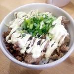 麺屋 彰 - チャーマヨ