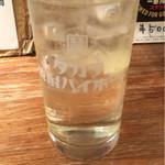 日本再生酒場 - タカラ焼酎ハイボール (270円)