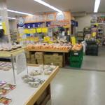 滑川農産物直売所 - 店内