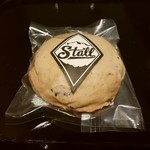 ニコタマ デイズ カフェ - チョコチップクッキー