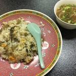 三喜亭 - 高菜チャーハン