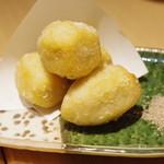 二◯加屋長介 - 里芋の唐揚げ