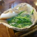 貝つぼ焼 大谷 - 貝 つぼ焼き