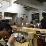 麺屋 達 - カウンター