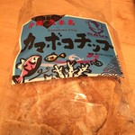 かまぶくの店 助ろく - 蒲鉾の揚げ菓子(*゚∀゚*)