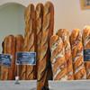 モンドール - 料理写真:買いたかったハード系パンが目の前に