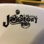 らーめんstyle JUNK STORY - 完飲d( ̄、 ̄)