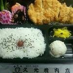 久光精肉店 - 料理写真:トンカツ弁当680円(税込)