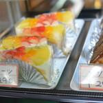 喫茶 マロン - ケーキの値段がだいたいどれも200円台