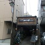 Mo's Cafe - 外観♡鬼子母神通り(目白通り側からすぐ)にあります♡