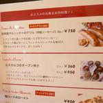 バール ガシーヨ - 2016/10/3  エスカルゴのオーブン焼きは、2個から!360円