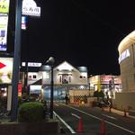 無添くら寿司 - ベルパルレにあります。TSUTAYAのとなり。