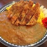 Diletto Curry Via - カツカレー