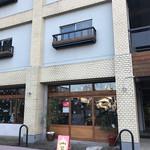 カップス コーヒー&カップケーキ - 上階のアパートメントもオシャレ〜〜♬