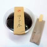 ツバメヤ - ほうじ茶プリン