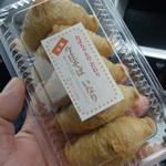 おばちゃんの店 - いなり蕎麦¥420-